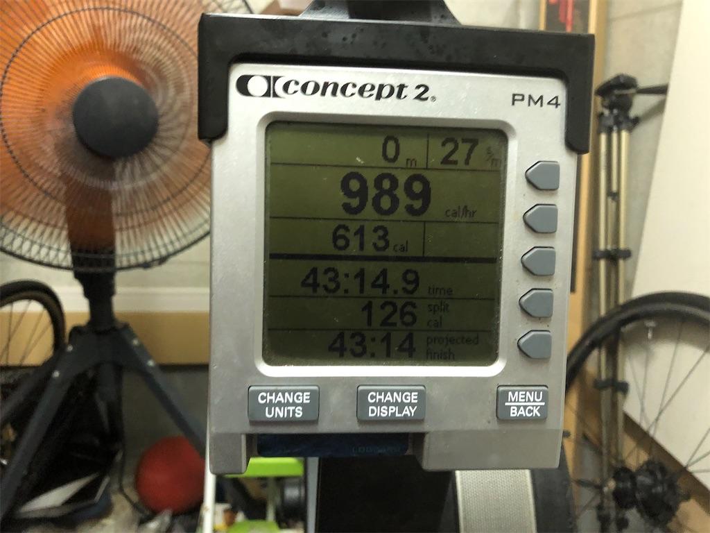 f:id:rowing884:20210920073709j:image