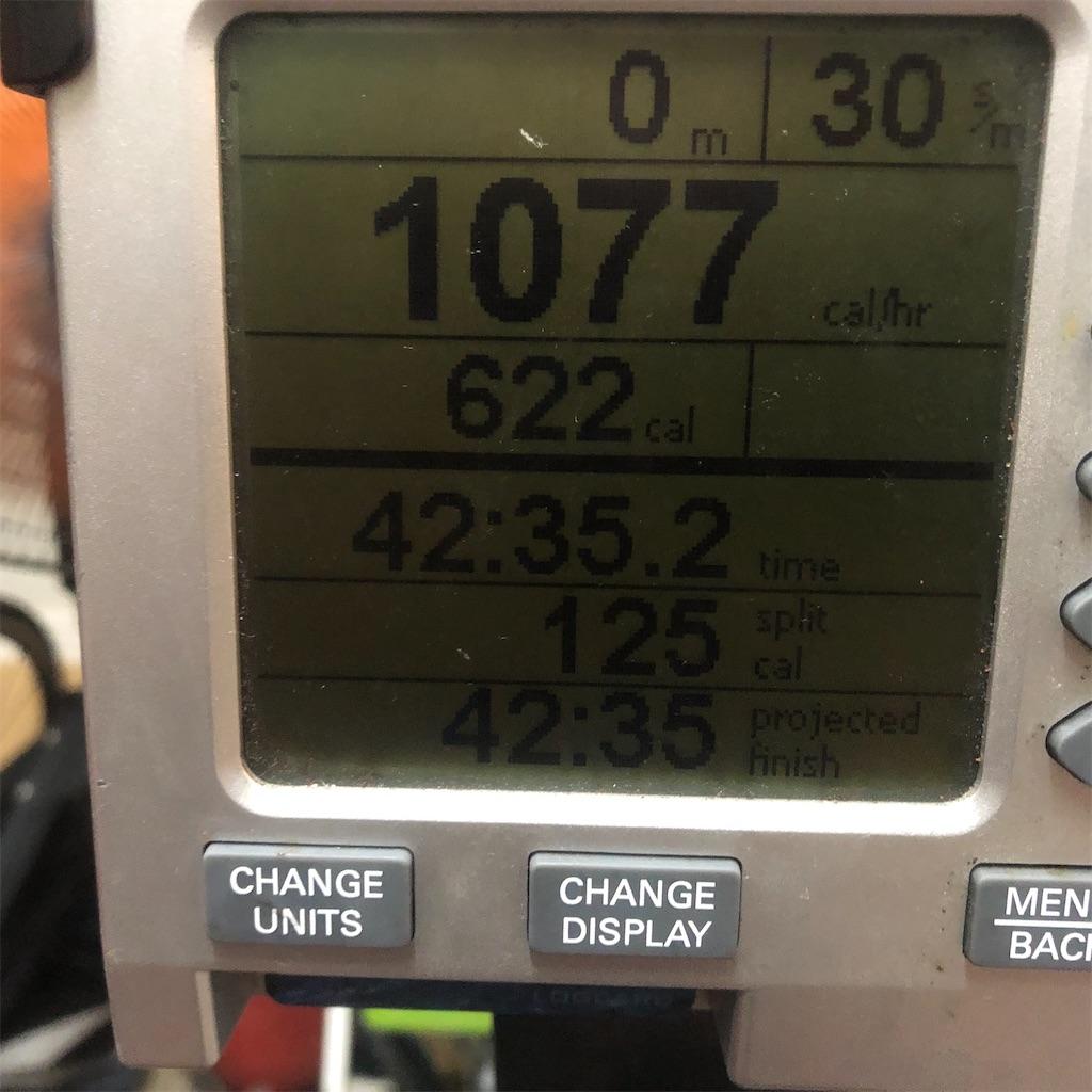 f:id:rowing884:20210922082759j:image