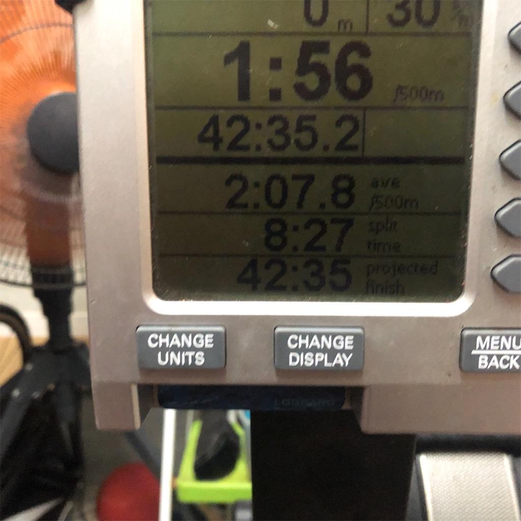 f:id:rowing884:20210922082811j:image