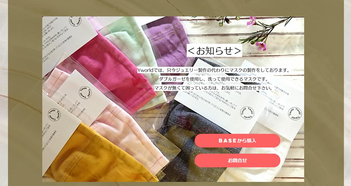 f:id:roxies_japan:20200325221224p:plain