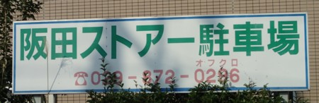 20151024133215