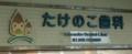 20170706112707