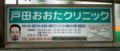 20170819090046