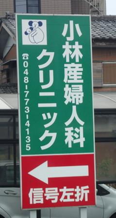 20170824081901