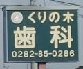 20171208095210