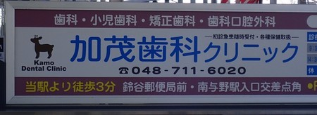 20190119120809
