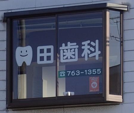 20200121124931