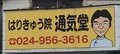 20200926091553