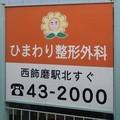 20201111143219