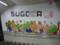 博多駅構内のSUGOCA広告