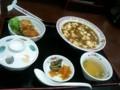 王将の麻婆豆腐