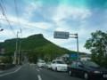 屋島ドライブウェイ
