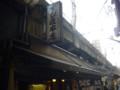 天神橋筋商店街6