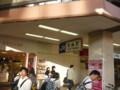 天神橋筋商店街15