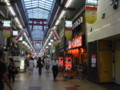 天神橋筋商店街8