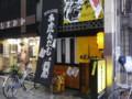 天神橋筋商店街26