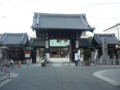 天神橋筋商店街28