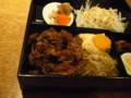 牛の助「牛すき焼き弁当」2