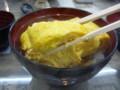 上きんし丼2