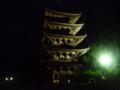 全国光とあかり祭りin奈良