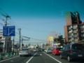 国道3号線福北ドライブ2