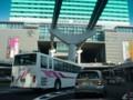国道3号線福北ドライブ4
