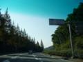 国道3号線福北ドライブ6