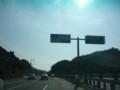 国道3号線福北ドライブ8
