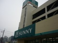 福岡のスーパー「サニー」