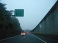 国道2号線西広島バイパス2