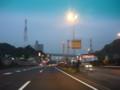 国道2号線西広島バイパス3
