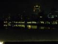 広島ライトアップイベント