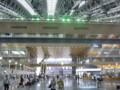 大阪ステーションシティ8