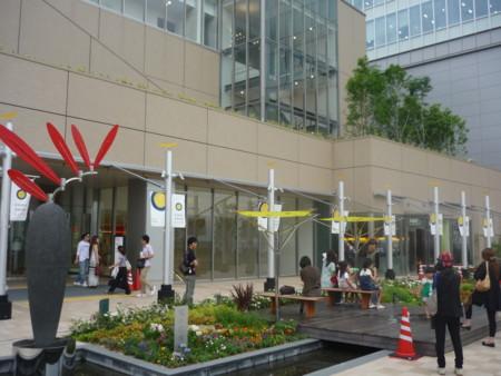 大阪ステーションシティ9