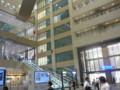 大阪ステーションシティ13