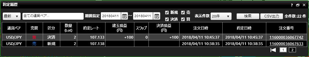 f:id:rozsa0302:20180411234844p:plain