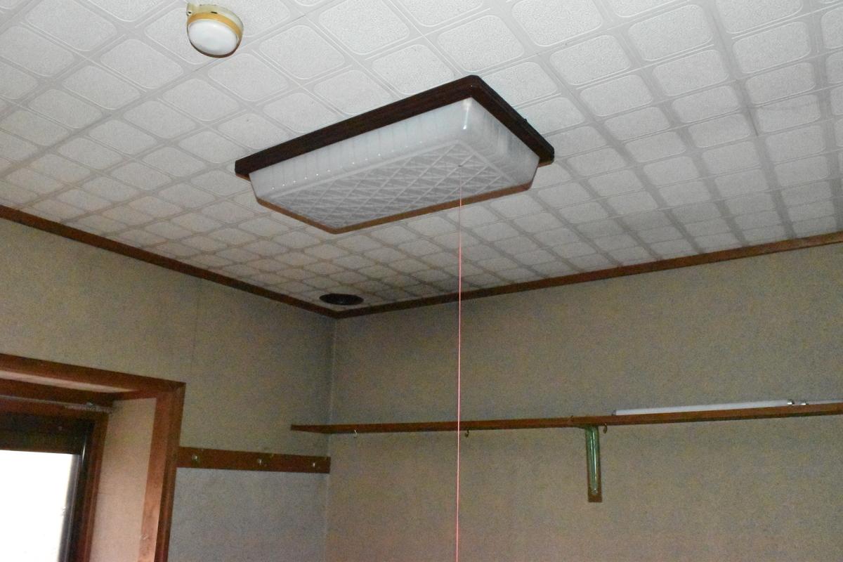 昔の蛍光灯照明器具