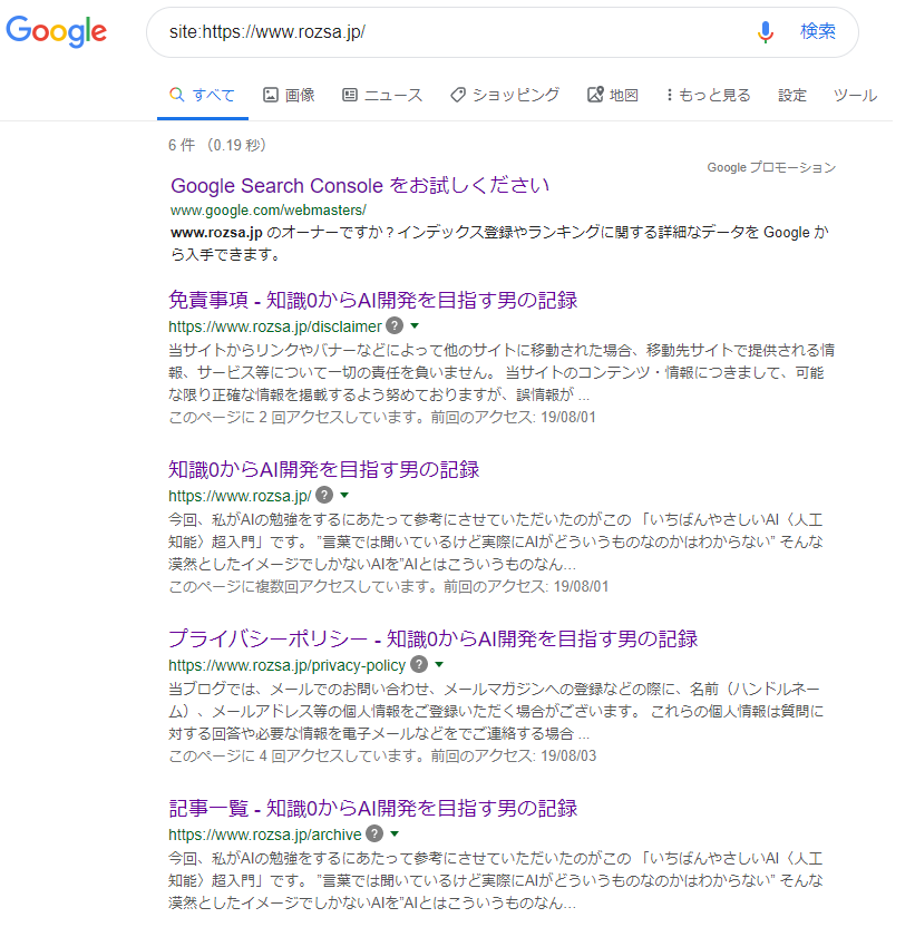 site:https://www.rozsa.jpで検索した結果