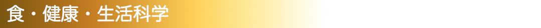 f:id:rplroseus:20200308192327j:plain