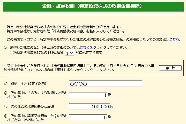 f:id:rpuu:20200412221633p:plain