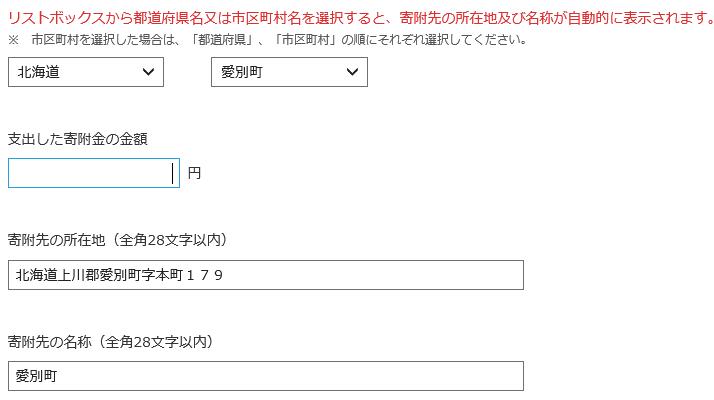 f:id:rpuu:20200426153016p:plain