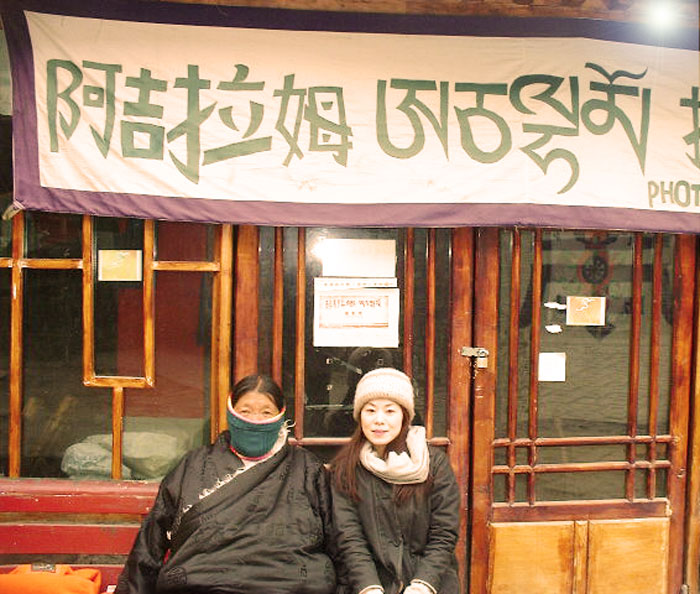 チベットで瞑想していた頃。運命が一気に動く時④感情バケツの正体を知ったら、なぜか美肌になった?