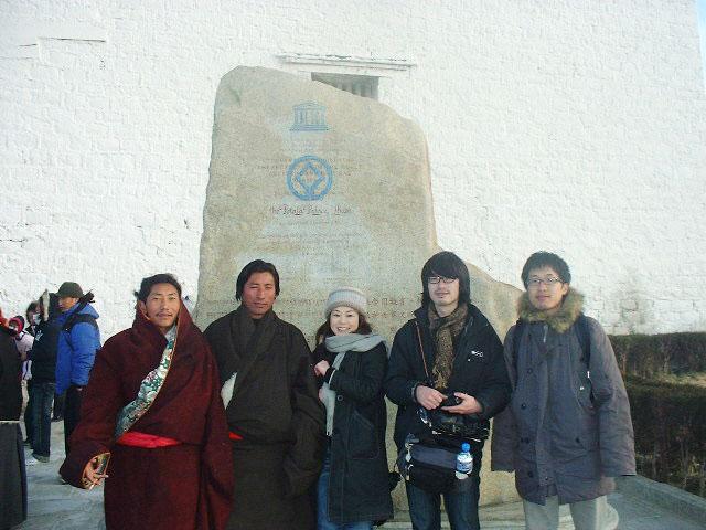 チベット・ラサのポタラ宮
