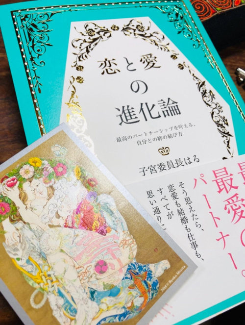 魂のストリッパー画家 森田 涼子さんのthe One鑑賞会4/20@勝どき しおりの絵