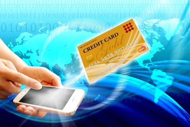 クレジットカード使えないお店は行かない。キャッシュレスは拡大の第一歩