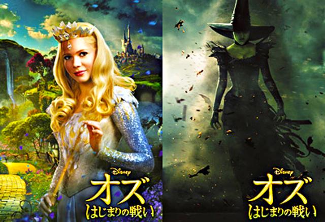 薬草魔女の気血水レッスンが出来るまでストーリー③〜黒魔術と白魔術の違い〜