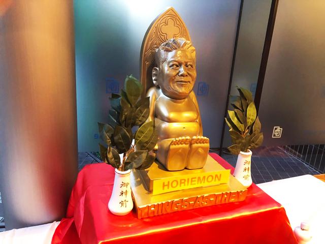 ホリエモン万博の神社
