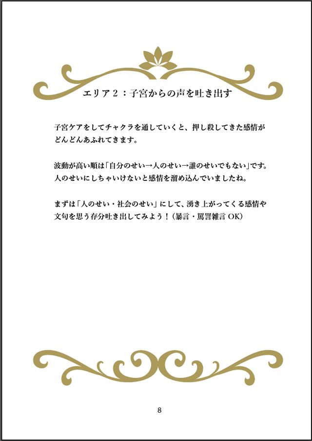 f:id:rrryo719719:20200220123121p:plain