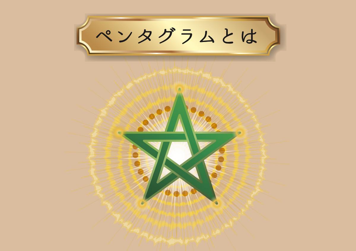 パラレルワールドと魔法のしくみ★薬草魔女の願望実現レッスン