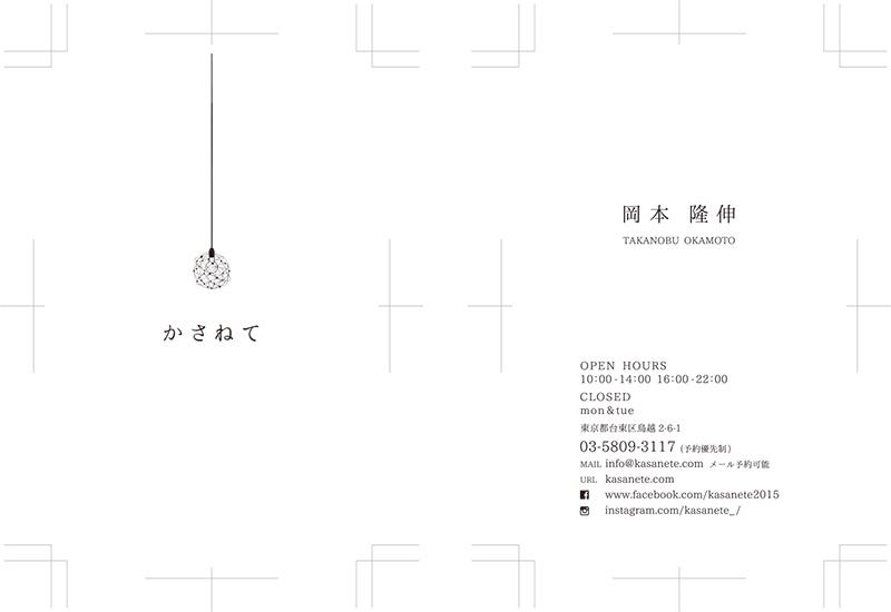 f:id:rs-design:20160423122351j:plain